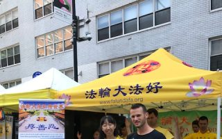 曼哈顿夏季街市节  法轮功受西人喜爱