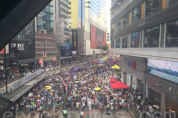 七一大游行抵政府总部 港人促结束中共专政