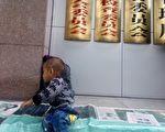四川省绵阳市三台县东塔镇疫苗受害者张博程,今年3岁7个月。(张从刚提供)