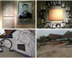 揚州望族後裔揭江澤民家族「叛國養家」