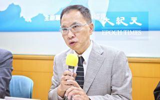 美航母是否通過台海  學者:決定權在北京