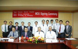 台醫學南向加一 北榮跟河內2大學簽MOU
