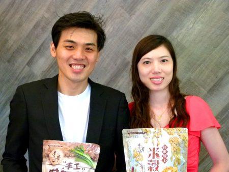 陳虹廷為滿足太太愛吃沙琪瑪卻不喜其黏牙,而研發出琪瑪酥。