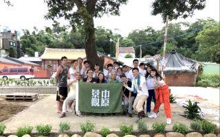 中原大學「大樹教室」 動手實作完成環境改善