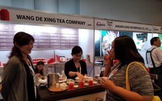 台灣茶菁飄香紐約 食品展茶客爭品茶