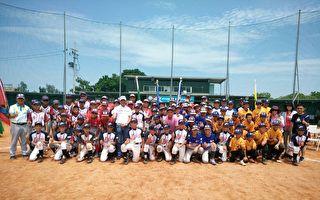 台日少年棒锦标赛登场  小球员互切磋球技