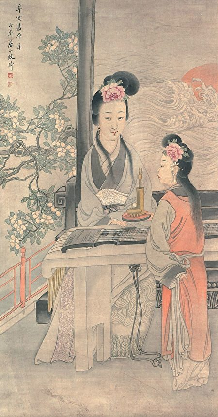 """楚王巡游的消息迅速传开。有一个县邑的女儿名叫庄侄,时年12岁。她听说此事后,对母亲说:""""我想去劝谏大王。""""图为清 改琦《古筝美人》。(公有领域)"""