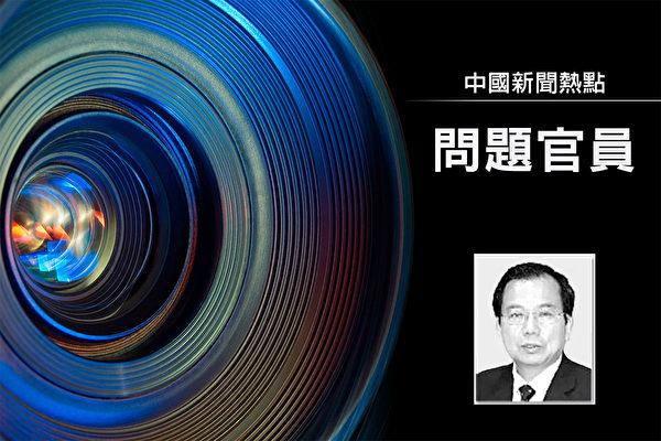 大陆知名法学家、北师大刑法学院院长赵秉志教授日前被免职。(大纪元合成)