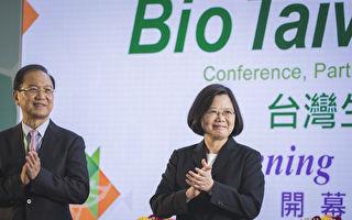 台推生醫產業  蔡英文:成為數位醫療領先國