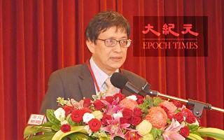 12经济体央行高管来台  共商货币政策挑战