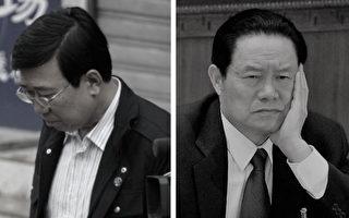 日前,中共四川當局再次被點名要「全面徹底肅清周永康(右)和李春城(左)流毒影響」。(大紀元合成圖)