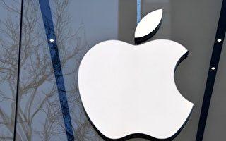 涉盗机密返中国 苹果前华裔员工登机前被捕