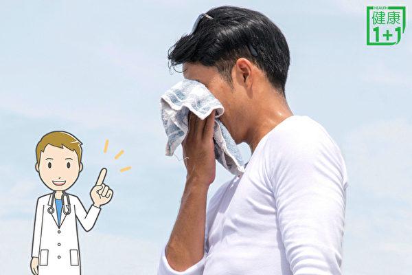 為什麼有人出汗沒味道,有人出汗卻有汗臭味?怎樣消除汗臭?(Shutterstock/大紀元製圖)
