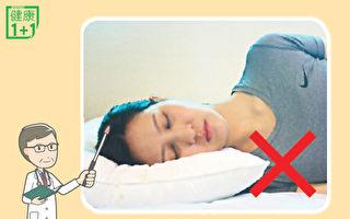 睡错觉不只肩颈痛 头痛、咬合关节炎都上门