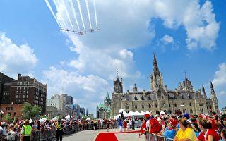 渥太华创纪录高温迎国庆 华裔赞加拿大