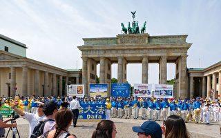 反迫害19周年 法轮功学员柏林大游行