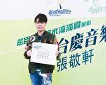 张敬轩:香港乐坛行路难 依然坚守广东歌