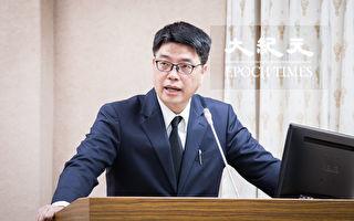 中共發台人居住證  陸委會:有被監控風險
