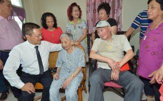 同心走过80年岁月 彰化出现橡树婚夫妻