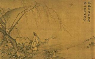大唐诗仙李白善于赋诗,除此之外,传说中李白还是难得一见的外语高手。图为宋 马远《山径春行图》。(公有领域)