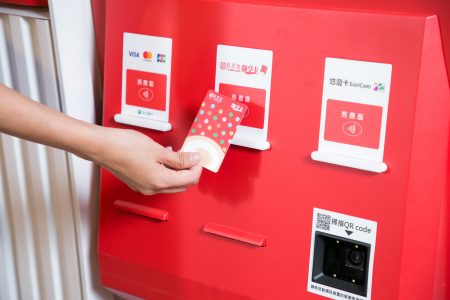 亚尼克YTM提供4种便利支付功能,包含信用卡、悠游卡、随享卡及行动支付(搭配亚尼克随享卡APP)。