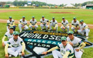 桃园青少棒代表队  世界次青少棒赛六连霸冠军