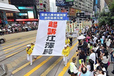 這些前中共軍官為何控告江澤民(5)