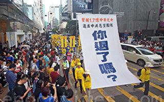 四川醫生對天發誓退黨 華人出國「三退」熱