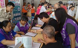 新竹科技業聯合徵才活動  榮服處推穩定就業獎勵金