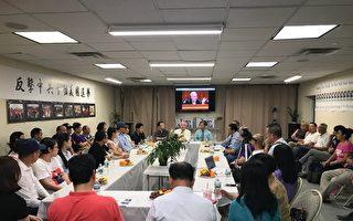 劉醇逸有醜聞前科 民主人士憂中共滲透美國選舉