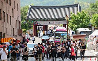 貿易戰中急尋盟友? 中共漸除赴韓團遊禁令