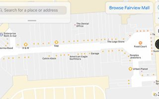 蘋果地圖在加拿大18個商場推室內地圖