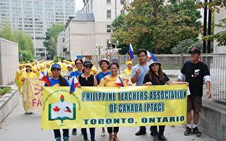 多伦多菲律宾文化节 法轮功学员传真相