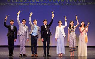 两届金奖得主连旭:自然之美化作古典舞姿