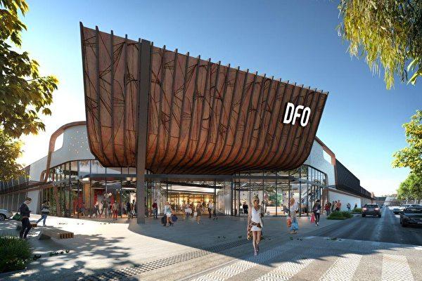 珀斯厂家直销店DFO今春开业 哪些名牌店将入驻?