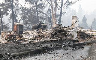北加州酒乡大火灾区获重建拨款近一亿美元