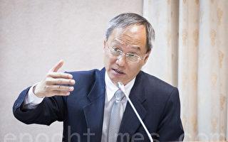 中共阻台僑胞參與國慶 吳新興:反激發更愛國