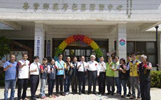 雲林第一處客家「伯公照護站」揭牌啟用