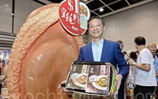 香港美食博览逾千五商户参展