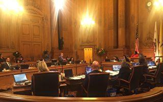 旧金山市议会拟立法 防止公共事业部腐败案