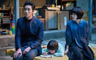 《与神同行2》登韩国影史最卖座首日票房
