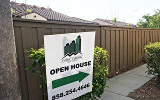 聖地亞哥房價漲幅高於全美平均