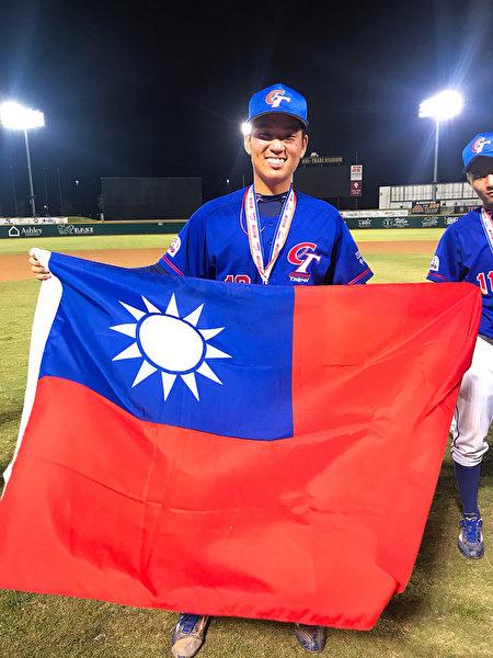 小馬聯盟野馬級世界少棒賽 中華隊奪冠