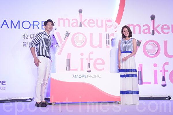 '爱茉莉太平洋makeup your Life妆典生命每一天' 公益记者会