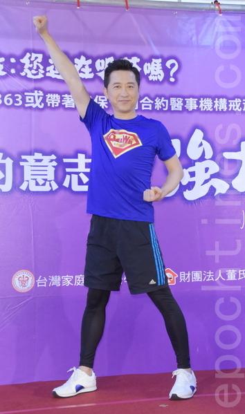 """延续孙叔公益精神~ 哈林化身""""戒烟超人""""前进医事机构!"""