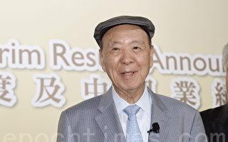 不畏貿易戰 香港銀娛下半年收益向好