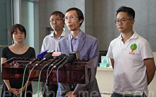 香港環團晤張建宗表明反對填海