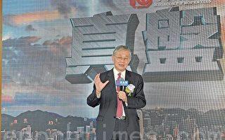 香港16萬個放盤 只有1萬個是真盤