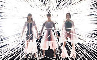 Perfume以大阪腔宣傳新輯 台壓版17日發行