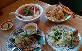 高质越南餐厅